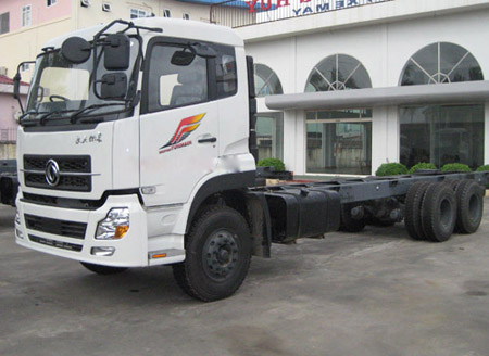 Xe Tải Cabin – Chassis C260-20