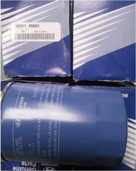 Lọc dầu máy HYUNDAI HD65 (2.5T)